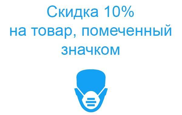 -изображение-